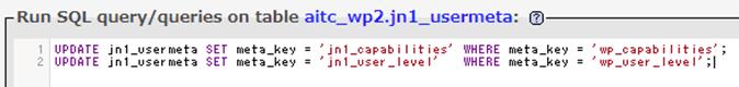 同様に、「SQL」から、更新