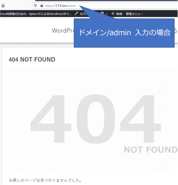 wp-login対策後