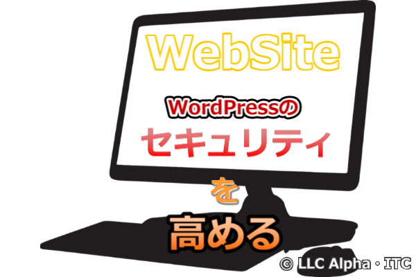 wp-config.php の編集