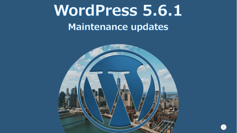 WordPress5.6.1 Maintenance updates
