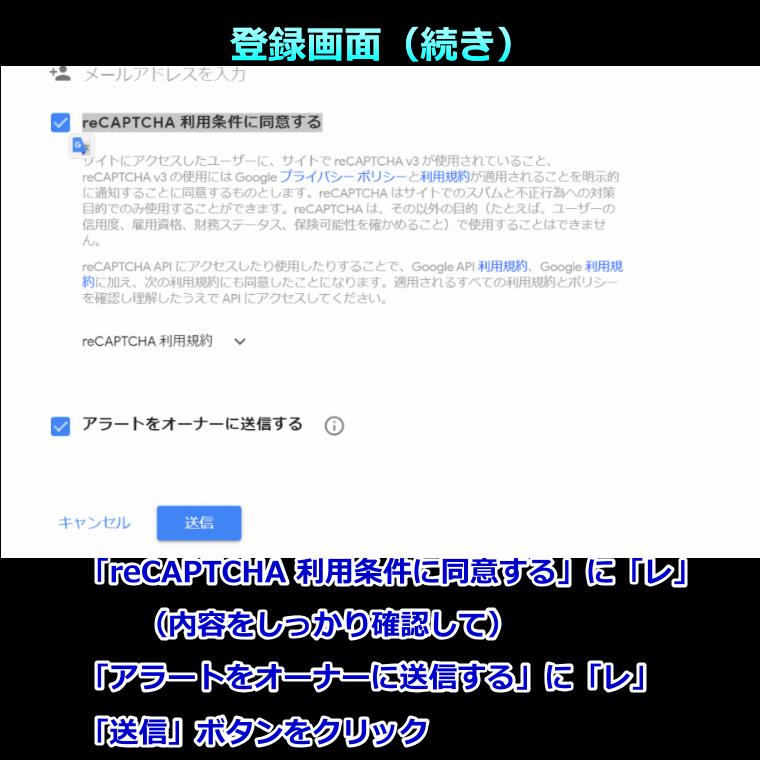 Google reCaptcha