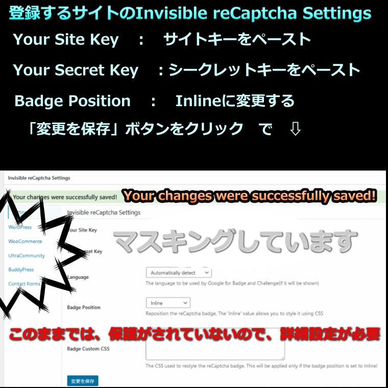 Invisible reCaptcha Settings